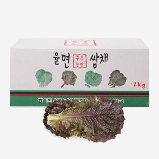 [대용량] 적로메인 2kg x 1박스