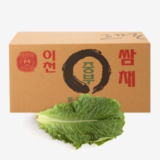 [대용량]청로메인 2kg*1박스