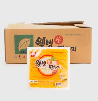 [대용량]김밥단무지 2.8kg * 4입
