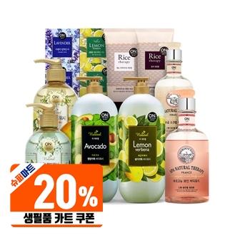 [슈퍼마트][생필품20%]온더바디 클렌징/핸드/바디케어