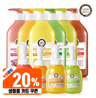 [생필품20%] 해피바스 쥬스 바디워시★