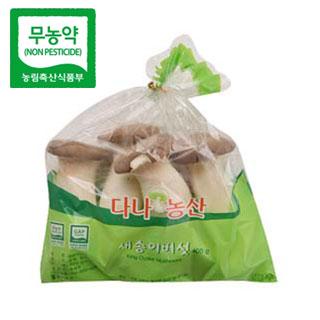 [슈퍼마트] 무농약 새송이버섯 400g