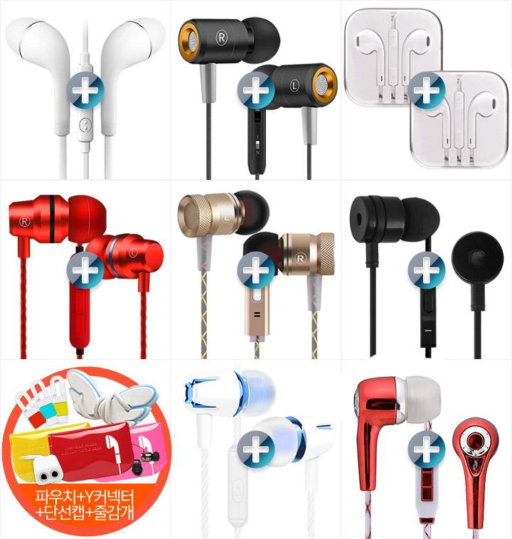 호환 이어폰 에어팟 차이팟1+1