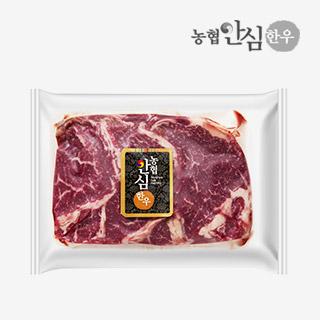 [슈퍼마트]냉장 농협안심한우 1+등급 등심 300g (구이용)