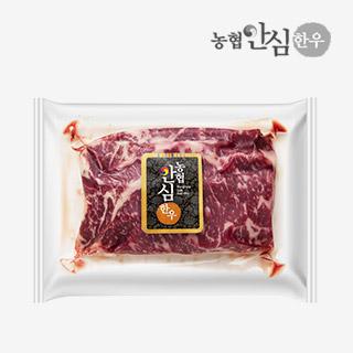 [슈퍼마트]냉장 농협안심한우 1+등급 채끝  300g (구이용)