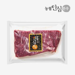 [슈퍼마트]냉장 농협안심한우 1등급 양지 300g