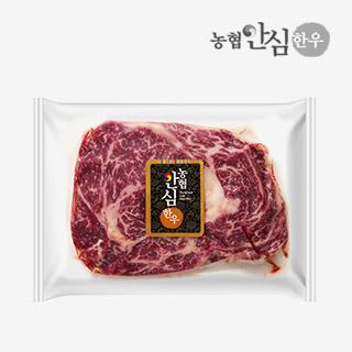 [슈퍼마트]냉장 농협안심한우 1+등급 등심 300g(스테이크용)