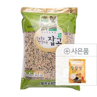 [슈퍼마트] 현미 혼합7곡 4kg (국산) + [증정] 찹쌀 350g