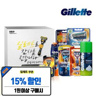 ★최대 15% 할인★질레트 날/젤 한정구성+ 감사팩 런칭!