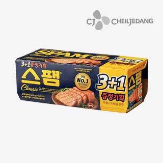 [슈퍼마트] CJ 스팸 클래식 340g 3입 + 마일드 340g 1입