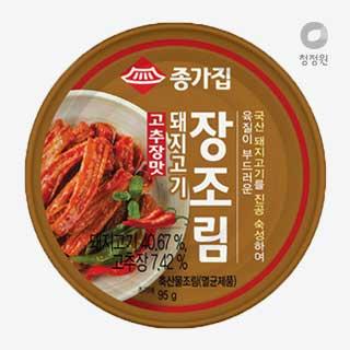 [슈퍼마트] 청정원 종가집 고추장맛 돼지고기장조림 95g
