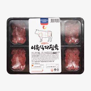 [슈퍼마트]냉동 무항생제 한우 다짐육 240g (이유식용)