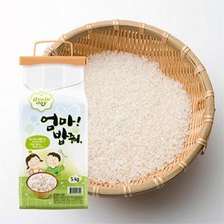 [슈퍼마트] 엄마밥줘 일반미 백미 5kg