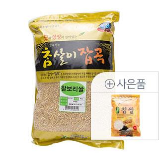 [슈퍼마트]푸른곳간 찰보리 4kg + [증정]찹쌀 350g
