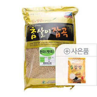 [슈퍼마트]푸른곳간 현미 4kg + [증정]찹쌀 350g