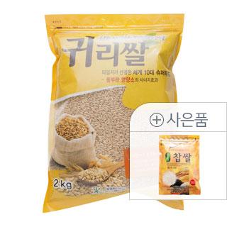 [슈퍼마트]푸른곳간 귀리 4kg (2kg *2) + [증정]찹쌀 350g