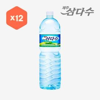[슈퍼마트]제주 삼다수2L x 12병