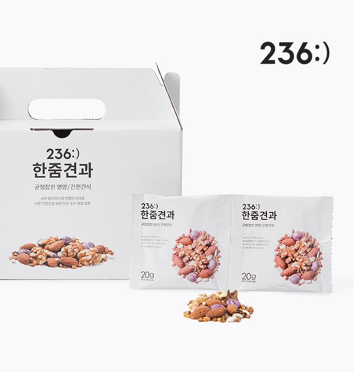 [슈퍼마트] 236:) 한줌견과 20g x 30봉 3+1