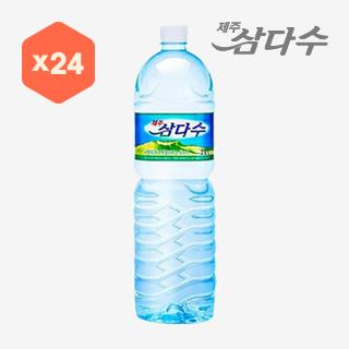 [슈퍼마트]제주 삼다수 2L x 24병