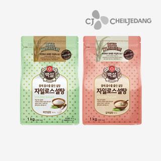 [슈퍼마트] CJ백설 자일로스 하얀설탕 & 갈색설탕 1kg