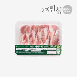 [슈퍼마트]냉장 허브한돈 앞다리살 500g 1등급 암퇘지 (불고기용)