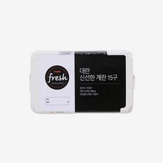 [슈퍼마트] 역대가 계란(대란) 15구 780g