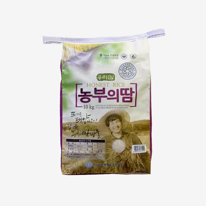 [슈퍼마트] 농부의 땀 백미 10kg