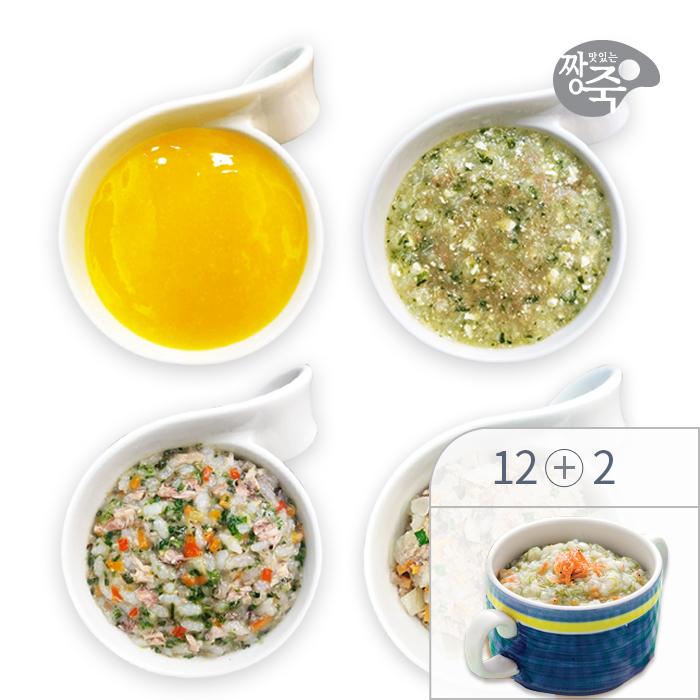 [짱죽] 이유식/아기반찬/ 12+2팩 더