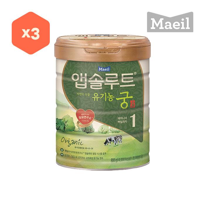 [슈퍼마트] 궁 1단계 800g *3캔