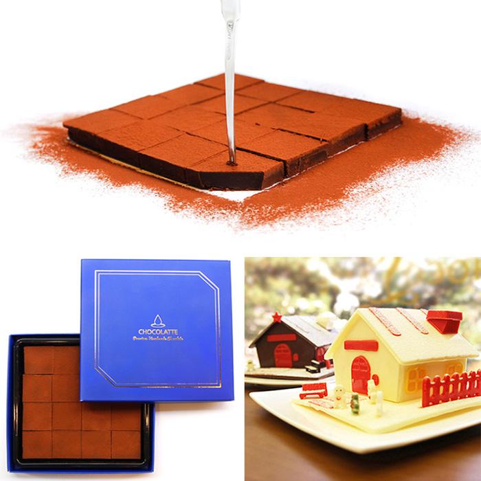 [초콜릿DIY] 초콜릿 만들기 SET모음전