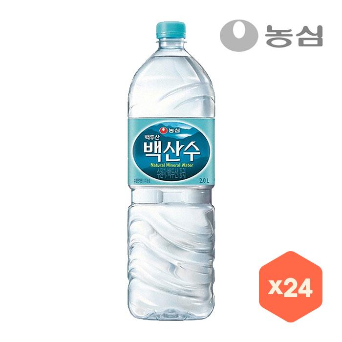 [슈퍼마트] 백두산 백산수 2L X 24병